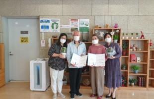 [평생교육] 수원시사회보장협의체 노인의 날 기념 예쁜손글씨 공모전 수상