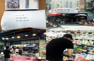 [후원] 한국지역난방공사 광교지사 온누리 상품권 후원