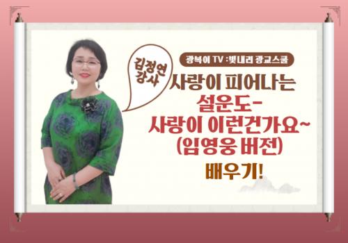 홈페이지 빛내리 광교스쿨 11월 노래교실2.png