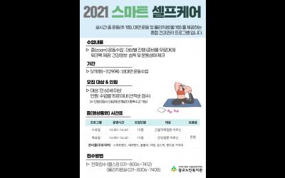 KakaoTalk_20210427_170002758.png