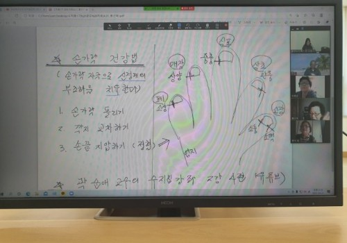 04.21 홍선옥선생님 교육1.jpg