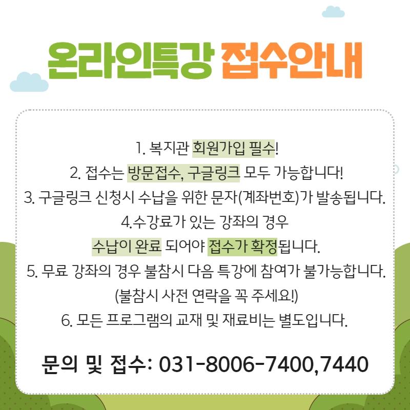 KakaoTalk_20210916_111409896.jpg