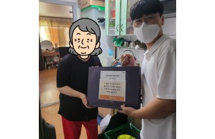[후원] 수원시휴먼서비스센터 추석맞이 선물키트 후원